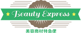 Beauty Express